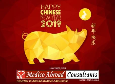 MAC_ChinesNewYear_Greetings2019